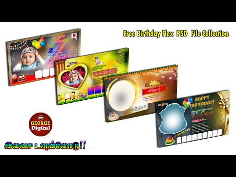 birthday banner psd free download    tamil psd files free