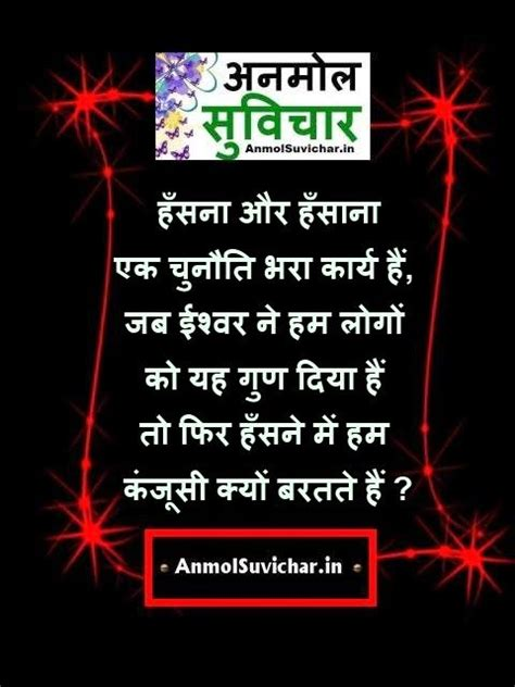 150 best Hindi Suvichar Images images on Pinterest
