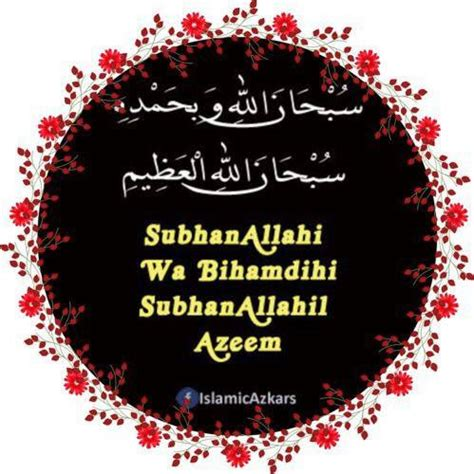 Only-Quran-Hadith ( Designed Quran and Hadith )